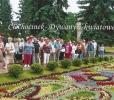 Dywany kwiatowe w Ciechocinku