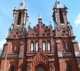 Ciechocinek-Kościół pw św. apost. Piotra i Pawła